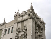 House with Chimaeras in Kiev — Stock Photo