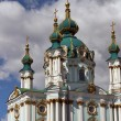 St. Andrew&#039;s church in Kyiv, Ukraine - Foto Stock