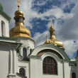 Stock Photo: Kiev St.SofiCathedral