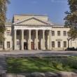 Dnipropetrovsk National University — Stock Photo