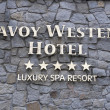 Savoy Westend Hotel sign — Stock Photo #23212520
