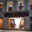 Paul & Shark store in Karlovy Vary at night — Stock Photo #23212554