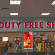 Stock Photo: Duty Free Shop in Prague Airport