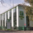 Stock Photo: Holiday Inn Moscow Vinogradovo