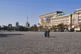 Freedom Square in Kharkiv, Ukraine — Stock Photo