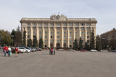 The building of the Kharkiv Region State Administration — Stock Photo
