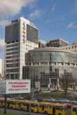 Entertainment center and shopping mall Komod in Kiev, Ukraine. — Stock Photo