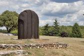 Dusan Dzamonja sculpture park — Stock Photo