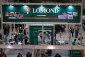 Lomond booth at PhotoFair, Kiev — Stock Photo