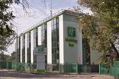 Holiday Inn Moscow Vinogradovo — Stock Photo