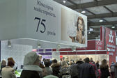 Kyiv Jewellery Factory booth — Stock Photo