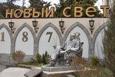 Prince Lev Golitsyn monument in Novy Svet, Crimea, Ukraine. — Stock Photo