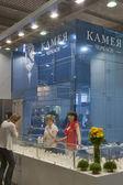 Cameo Cherkasy Jewelry Factory booth — Stock Photo