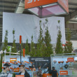 Stihl Germany company booth — Stock Photo #24126167