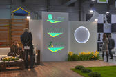 Clever Landscape company booth — Stock Photo