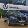 Foto Stock: Mercedes-Benz car model on display