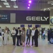 Geely automotive company booth — Stock Photo
