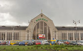 Kiev Passenger Railway Station — Stock Photo