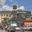 McDonald's and McFoxy fast food restaurants in Kiev — Stock Photo