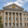 National University of Kyiv-Mohyla Academy in Kiev — Stock Photo