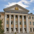 National University of Kyiv-Mohyla Academy in Kiev — Stock Photo #34648277