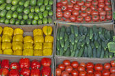 Vegetable market — Stock Photo