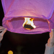 Chinese kongmin light lantern launch — Stock Photo