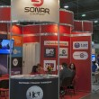 Постер, плакат: Sonar Company satellite TV provider booth