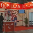 Pillar Ukrainicompany booth — Stock Photo #40973279