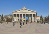 Ternopil City Theater, Western Ukraine — Stock Photo
