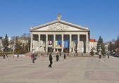 Ternopil City Theater, Western Ukraine — Stock Photo