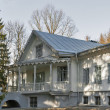 Постер, плакат: Family House Estate of Nikolay Pirogov