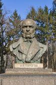 Monument to the famous surgeon N. Pirogov — Stock Photo