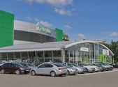 Skoda trade auto salon Praha Auto in Kiev, Ukraine. — Stock Photo