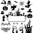 Set of Vector Halloween Design Elements  — Stock Vector