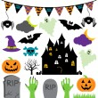 Stock Vector: Vector Halloween Set with Scary and Cute Elements
