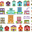 Vector Collection of City and Town Buildings, including various signs — Stock vektor