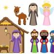 Vector Nativity Collection — Stock Vector #32152287