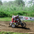 Stock Photo: Sidecar motocross