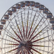 Stock Photo: Fair Ferris Wheel