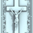 Jesus Christ Crucifix Frame Relief — Foto de Stock