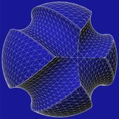 Geometric Subtraction Of Sphere And Two Torus Vector — Vector de stock
