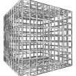 Cage Box Cube Vector — Stock Vector