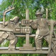 Постер, плакат: China Petroleum Daqing Oilfield Iron Man Wang Jinxi Memorial