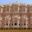Stock Photo: HawMahal in Jaipur, India