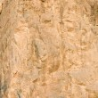 Brown rock texture. Stone background — Stock Photo