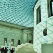 British museum London — Stock Photo