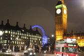 London at Night 2013 — Stock Photo
