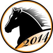Horse head icon — Stock Vector