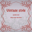 Vector vintage background. — 图库矢量图片 #18300815